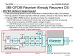 mb ofdm receiver already recovers ds