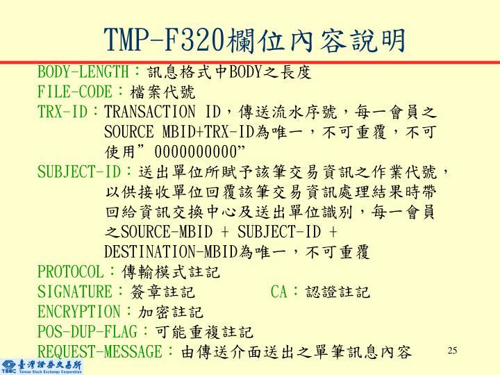 TMP-F320