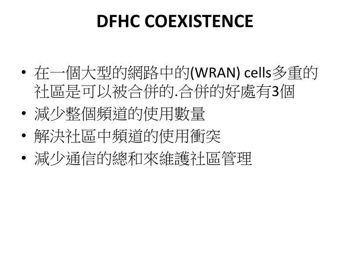 DFHC COEXISTENCE