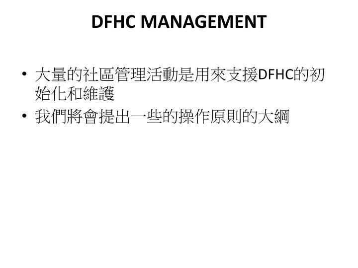 DFHC MANAGEMENT