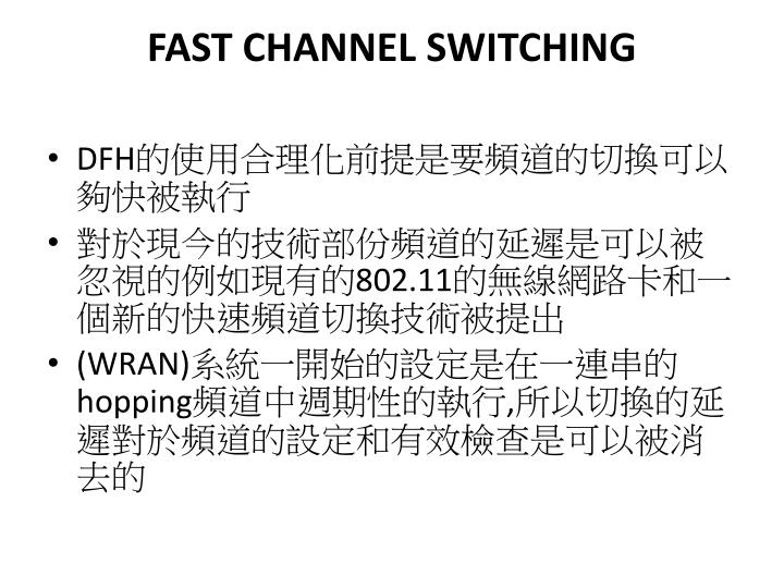 FAST CHANNEL SWITCHING
