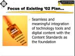 focus of existing 02 plan