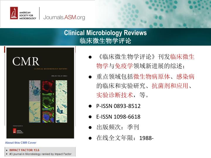 Clinical Microbiology Reviews