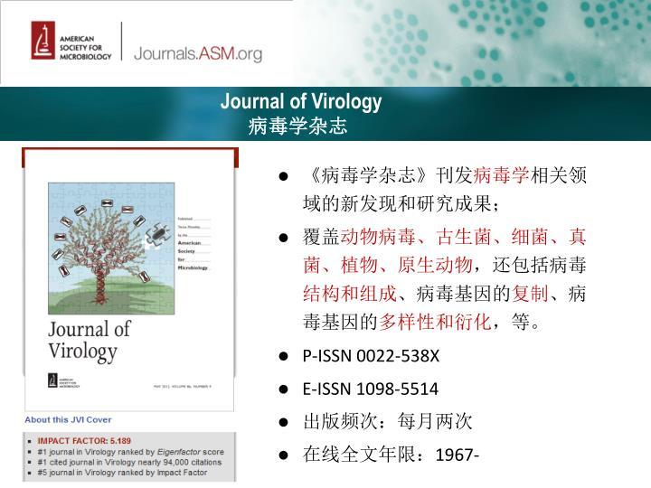 Journal of Virology