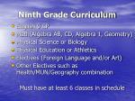 ninth grade curriculum