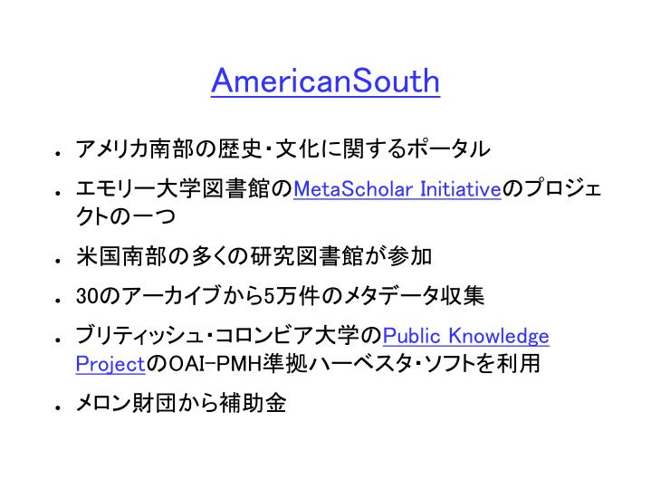 AmericanSouth