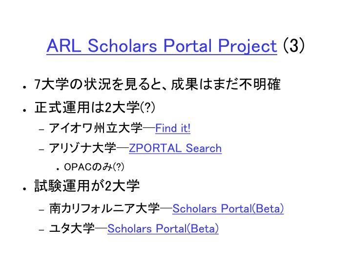 ARL Scholars Portal Project