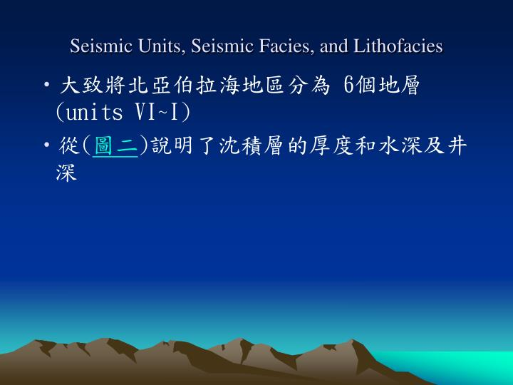 Seismic Units, Seismic Facies, and Lithofacies