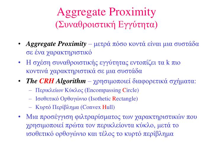 Aggregate Proximity