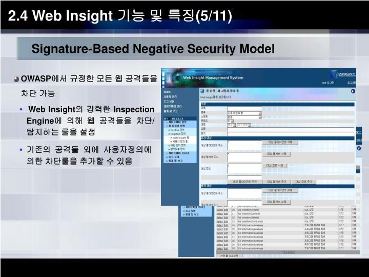 Signature-Based Negative Security Model