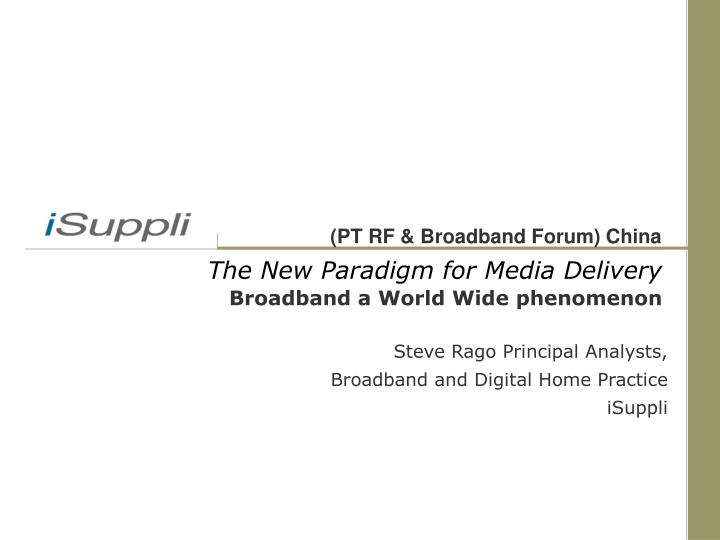 The New Paradigm for Media Delivery