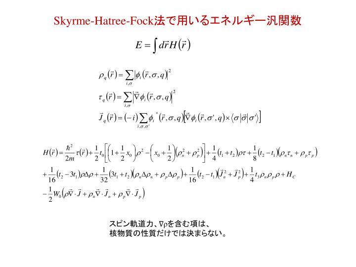 Skyrme-Hatree-Fock
