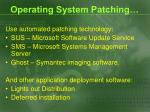 operating system patching2