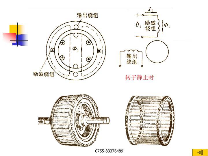 测速发电机图例(1):