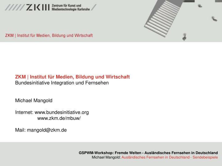 ZKM | Institut für Medien, Bildung und Wirtschaft