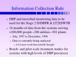 information collection rule