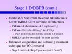 stage 1 d dbpr cont