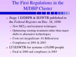 the first regulations in the m dbp cluster