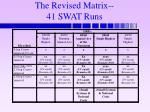 the revised matrix 41 swat runs
