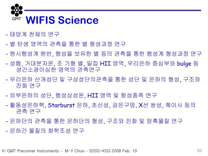 WIFIS Science