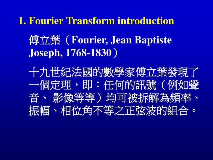 Fourier Transform introduction