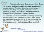 finance general government user group