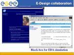 e design collaboration