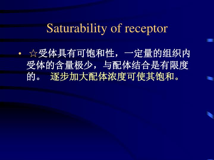 Saturability of receptor