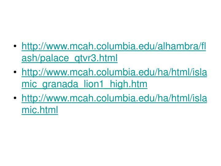http://www.mcah.columbia.edu/alhambra/flash/palace_qtvr3.html