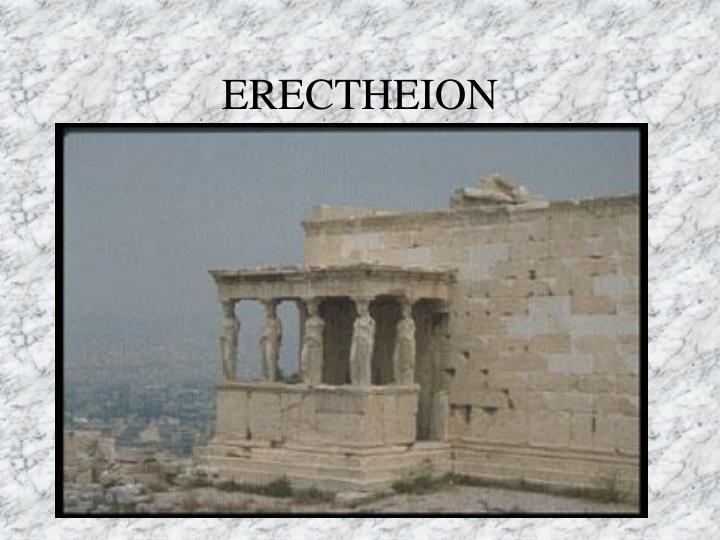 ERECTHEION