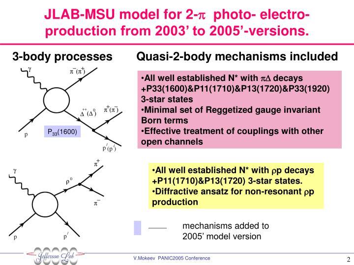 JLAB-MSU model for 2-