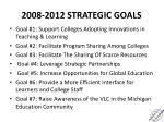 2008 2012 strategic goals
