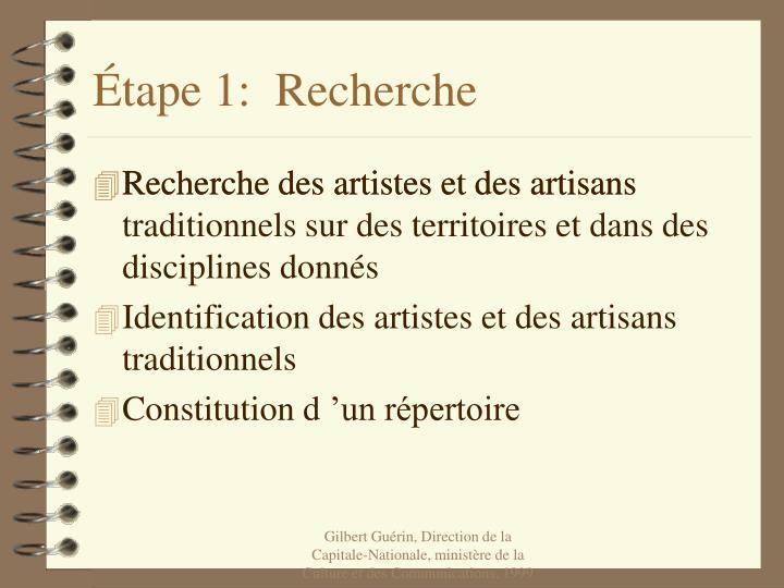 Recherche des artistes et des artisans