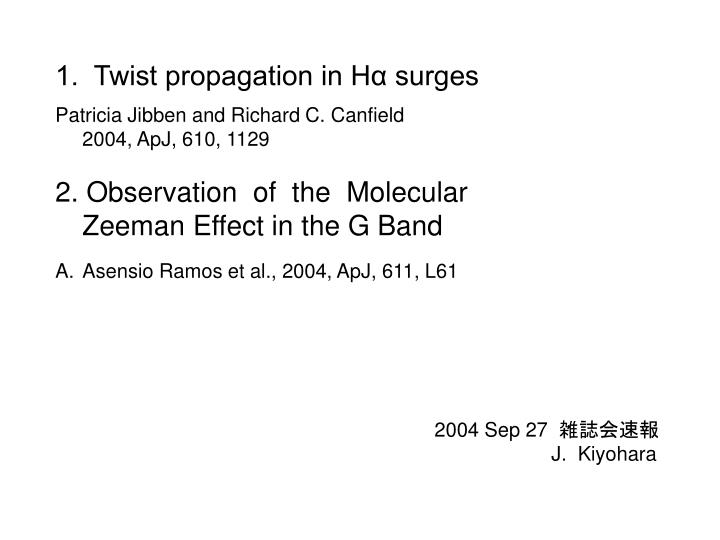 1.  Twist propagation in Hα surges