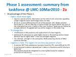 phase 1 assessment summary from taskforce @ lmc 10mar2010 2a
