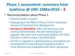 phase 1 assessment summary from taskforce @ lmc 10mar2010 3
