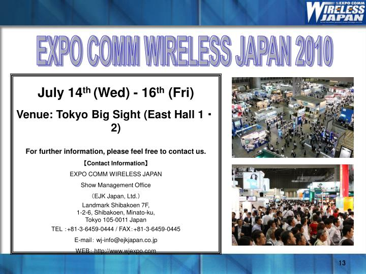 EXPO COMM WIRELESS JAPAN 2010