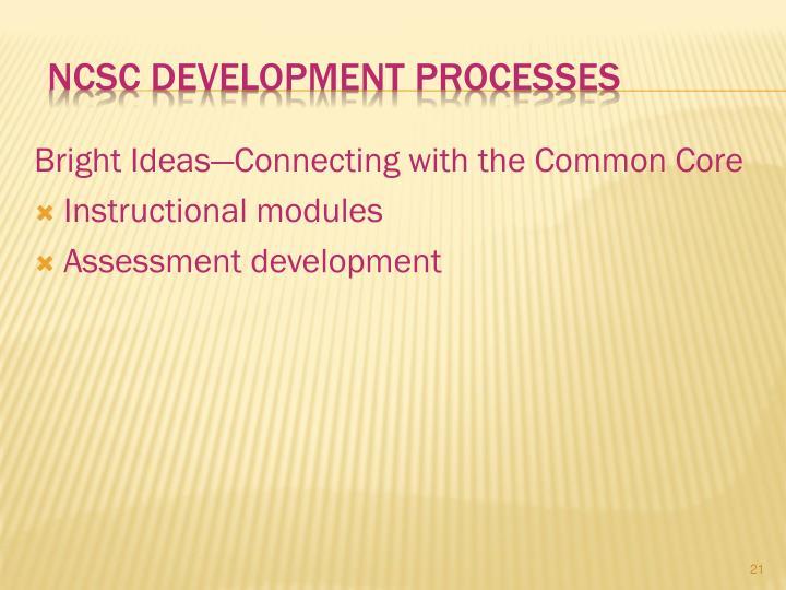 NCSC Development Processes