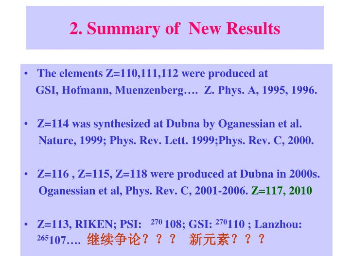2. Summary of  New Results