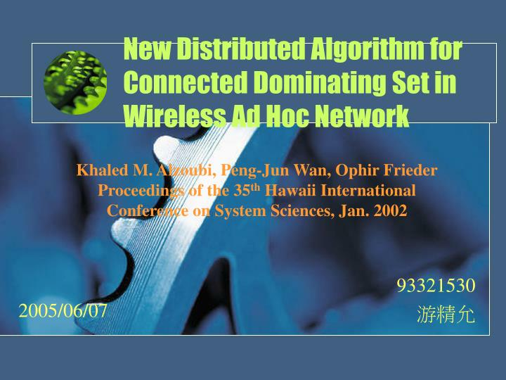 new distributed algorithm for connected dominating set in wireless ad hoc network