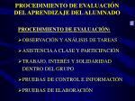 procedimiento de evaluaci n del aprendizaje del alumnado2