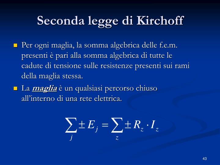Seconda legge di Kirchoff