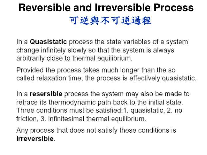Reversible and Irreversible Process