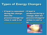 types of energy changes