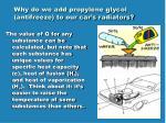 why do we add propylene glycol antifreeze to our car s radiators