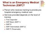 what is an emergency medical technician emt