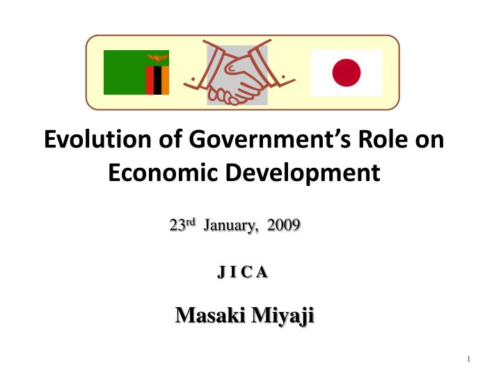 Evolution of Government's Role on