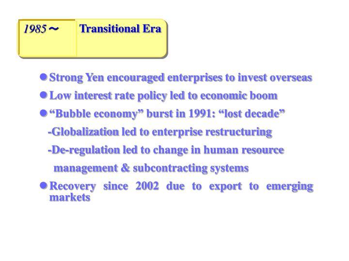 Strong Yen encouraged enterprises to invest overseas