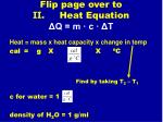 flip page over to ii heat equation q m c t