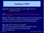 funding of hep1